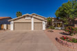 Photo of 8107 S Kenwood Lane, Tempe, AZ 85284 (MLS # 5770661)