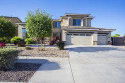 Photo of 7849 W Rovey Avenue, Glendale, AZ 85303 (MLS # 5770753)