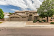 Photo of 8021 W Foothill Drive, Peoria, AZ 85383 (MLS # 5770779)