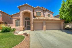 Photo of 26068 N 69th Lane, Peoria, AZ 85383 (MLS # 5770892)