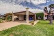 Photo of 1009 W Berridge Lane, Phoenix, AZ 85013 (MLS # 5770920)