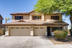 Photo of 11206 W Cambridge Avenue, Avondale, AZ 85392 (MLS # 5770926)