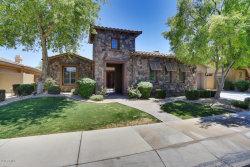 Photo of 15757 W Bonitos Drive, Goodyear, AZ 85395 (MLS # 5770962)