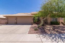 Photo of 4439 E Desert Willow Road, Phoenix, AZ 85044 (MLS # 5771125)