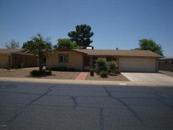 Photo of 6505 E Ellis Street, Mesa, AZ 85205 (MLS # 5771134)