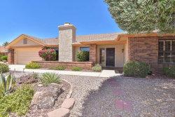 Photo of 12344 W Tigerseye Drive, Sun City West, AZ 85375 (MLS # 5771152)