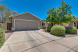 Photo of 1545 E Falcon Court, Casa Grande, AZ 85122 (MLS # 5771178)