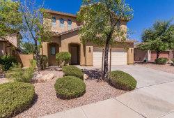 Photo of 6261 S Pearl Drive, Chandler, AZ 85249 (MLS # 5771318)