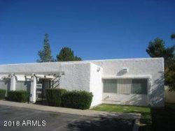Photo of 725 S Lebanon Lane, Tempe, AZ 85281 (MLS # 5771365)