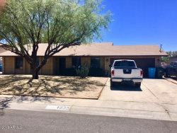 Photo of 4833 E Kathleen Road, Scottsdale, AZ 85254 (MLS # 5771576)