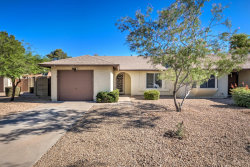 Photo of 5616 W Commonwealth Place, Chandler, AZ 85226 (MLS # 5771592)