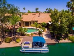 Photo of 1002 S Crown Key Court, Gilbert, AZ 85233 (MLS # 5771648)