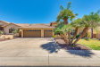 Photo of 7473 E Sand Hills Road, Scottsdale, AZ 85255 (MLS # 5771831)