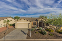 Photo of 20499 N Big Dipper Drive, Maricopa, AZ 85138 (MLS # 5771976)