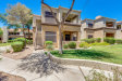 Photo of 11375 E Sahuaro Drive, Unit 2050, Scottsdale, AZ 85259 (MLS # 5771992)