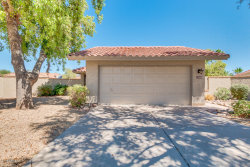 Photo of 12602 S Tonto Court, Phoenix, AZ 85044 (MLS # 5772034)