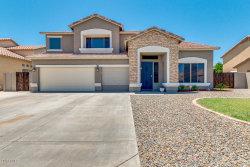 Photo of 1852 S Rialto --, Mesa, AZ 85209 (MLS # 5774643)