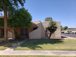 Photo of 5403 W Laurie Lane, Glendale, AZ 85302 (MLS # 5775747)