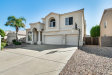 Photo of 19817 N 67th Drive, Glendale, AZ 85308 (MLS # 5775925)