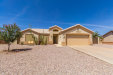 Photo of 10312 W Mazatlan Drive, Arizona City, AZ 85123 (MLS # 5776500)