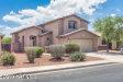 Photo of 11015 W Elm Lane, Avondale, AZ 85323 (MLS # 5776517)