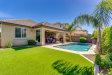 Photo of 10725 E Pivitol Avenue, Mesa, AZ 85212 (MLS # 5777110)