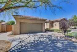 Photo of 453 W Lantana Place, Chandler, AZ 85248 (MLS # 5777486)