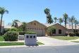 Photo of 1333 W San Carlos Place, Chandler, AZ 85248 (MLS # 5778157)