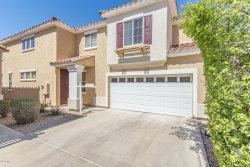 Photo of 104 W Mountain Sage Drive, Phoenix, AZ 85045 (MLS # 5778366)