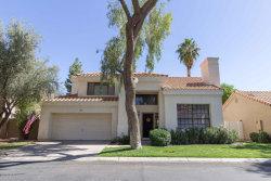 Photo of 16 W Sarah Lane, Tempe, AZ 85284 (MLS # 5778874)
