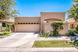 Photo of 53 E Dawn Drive, Tempe, AZ 85284 (MLS # 5779000)