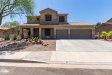 Photo of 7443 W Honeysuckle Drive, Peoria, AZ 85383 (MLS # 5779408)
