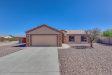 Photo of 11070 W Loma Vista Drive, Arizona City, AZ 85123 (MLS # 5779453)