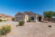 Photo of 1654 E Bishop Court, Casa Grande, AZ 85122 (MLS # 5780222)