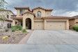 Photo of 30817 N 125th Drive, Peoria, AZ 85383 (MLS # 5780439)