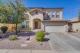 Photo of 12737 W Rosewood Drive, El Mirage, AZ 85335 (MLS # 5780556)