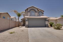 Photo of 3719 E Inverness Avenue, Unit 7, Mesa, AZ 85206 (MLS # 5780754)