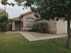 Photo of 15067 W Heritage Oak Way, Surprise, AZ 85374 (MLS # 5781144)