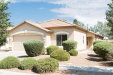 Photo of 4029 S Summer Court, Gilbert, AZ 85297 (MLS # 5781179)