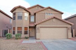 Photo of 6765 W Rowel Road, Peoria, AZ 85383 (MLS # 5781270)