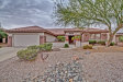 Photo of 15836 W Kino Drive, Surprise, AZ 85374 (MLS # 5781452)