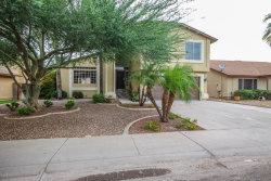Photo of 8608 W Pershing Avenue, Peoria, AZ 85381 (MLS # 5781496)