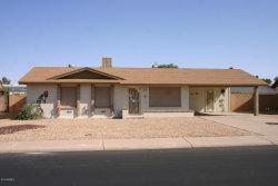 Photo of 10431 W Echo Lane, Peoria, AZ 85345 (MLS # 5781580)