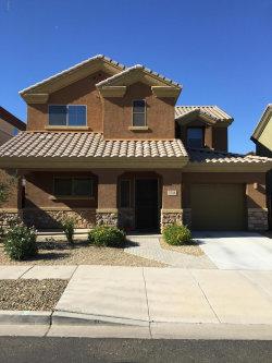 Photo of 7718 S 38th Street, Phoenix, AZ 85042 (MLS # 5781740)