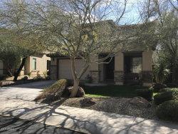 Photo of 6817 W Evergreen Terrace, Peoria, AZ 85383 (MLS # 5781780)