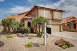 Photo of 7617 W Calavar Road, Peoria, AZ 85381 (MLS # 5781843)