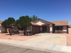 Photo of 5224 N 86th Drive, Glendale, AZ 85305 (MLS # 5781955)