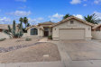 Photo of 17446 N Rainbow Circle, Surprise, AZ 85374 (MLS # 5782079)