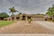 Photo of 2686 E Carla Vista Drive, Gilbert, AZ 85295 (MLS # 5782587)