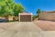 Photo of 737 N Entrada Street, Chandler, AZ 85226 (MLS # 5782716)